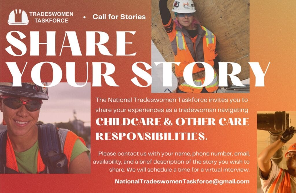 Call for Stories - Childcare